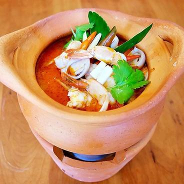 CHADA THAI RESTAURANTのおすすめ料理1