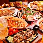 IZAKAYA 天海 ハイボール酒場のおすすめ料理3