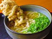 かがみやのおすすめ料理2