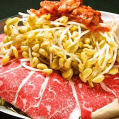 料理メニュー写真国産牛ばら入とろてっちゃん鍋 (1人前)