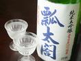 【瓢太閤 純米大吟醸(高知)】最上質の山田錦の米の芯から引き出された奥深いまろみと、四国吉野川の清らかな地下水の恵みから生まれたフルーティな上立ち香と華やかな含み香が調和した、キレの良い純米大吟醸酒です。