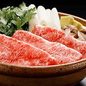 日本料理 和か葉のおすすめ料理2