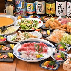 日本一の串かつ 横綱 難波本館のコース写真