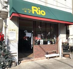 いこいの店喫茶Rioの写真