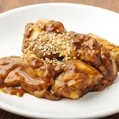 太田川ホルモンのおすすめ料理2