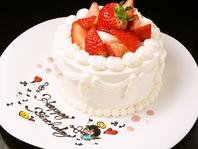 デコレーションOK♪パティシエの作る自家製ホールケーキ