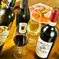 豊富に取りそろえたワインの数々