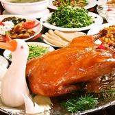 九龍城飯店のおすすめ料理2