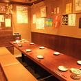 一番奥の宴会用半個室