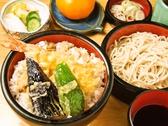 有楽庵のおすすめ料理3
