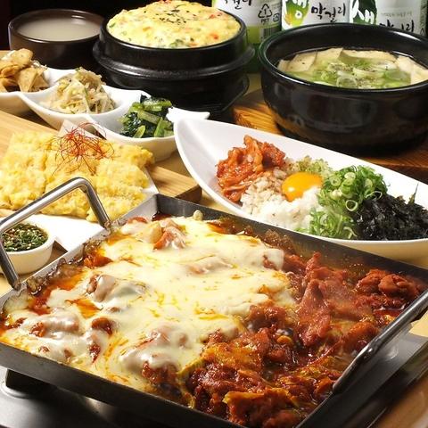 韓国料理 ケンちゃん食堂
