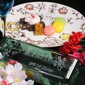 居酒屋JAPANのおすすめ料理2
