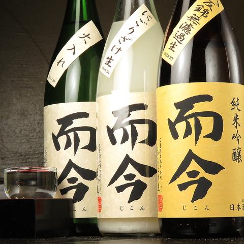 遠方から足を運ぶ方も多い串と酒の名店。希少な日本酒や焼酎が衝撃の価格で楽しめる!