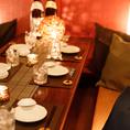 お仕事帰りの急な飲み会や、女子会、デートなどにもおすすめの完全個室!落ち着いた雰囲気の快適空間でごゆっくりお食事をお楽しみください。お得なクーポンも多数ご用意しております◎