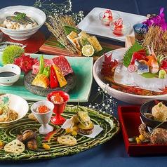 個室和食ダイニング 集 つどい 梅田店のおすすめ料理1