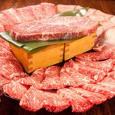 肉屋の台所 渋谷道玄坂店特集写真1