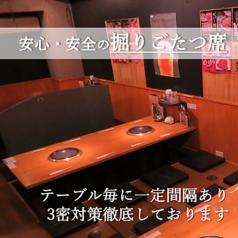焼肉ホルモン VIVA HOUSE produce by HAKATAYAの雰囲気1