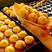 大阪ミナミのたこいち 栄店のおすすめ料理2