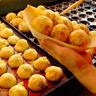 大阪ミナミのたこいち 名駅西店のおすすめ料理1