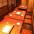 【ご宴会に】最大18名様の完全個室。会社宴会に大人気です!