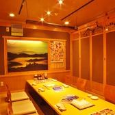 さかなや道場 新富士店の雰囲気3