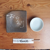浜焼太郎 前橋店の雰囲気2