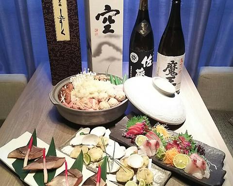 Shunsensenshu Ikki Yokkaichiten image