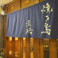 【阪急三宮駅まで徒歩2分】駅近だからゆっくりできる♪