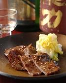 牛タン創作和食 つづみ留次郎のおすすめ料理2