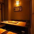 【雰囲気】古民家風の個室はまるでおうちにいるようなほっこり感♪