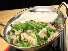 博多もつ将 函館店のおすすめ料理1