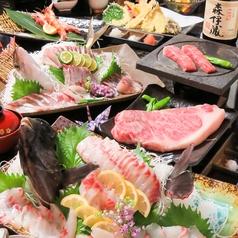 日本料理 勢 ちからのおすすめ料理1