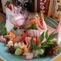 築地直送の鮮魚★豪華な盛合せで旬の鮮魚を堪能ください