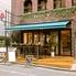 カフェ ルビーオン 青山 cafe Rubyon AOYAMAのロゴ