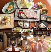 創作沖縄料理 二幸 国際通りのグルメ