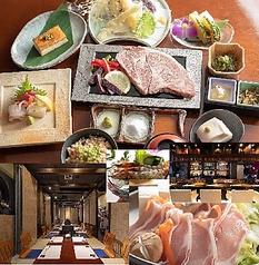 創作沖縄料理 二幸の写真