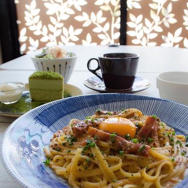 ひより TauT 阪急洛西口店のおすすめ料理1