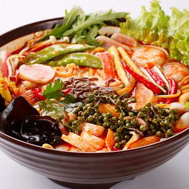 張亮麻辣湯 ちょうりょうまーらーたん 竹ノ塚店のおすすめ料理1
