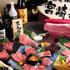 焼肉 福福 京橋店の特集写真