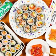韓国料理キンパ専門店 イルエの写真