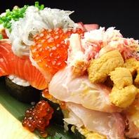 【海鮮】こぼれ寿司