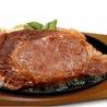 ステーキのどん 草加店のおすすめポイント1