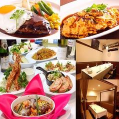 洋食レストランロッキーの写真
