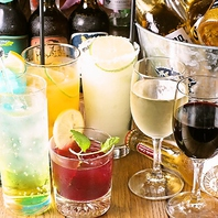 【当日☆単品飲み放】全30種以上の種類をご用意♪