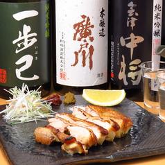 四ッ谷 haraku-chi はらくっちの写真