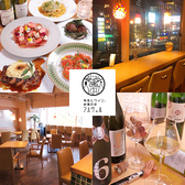 旬菜とワイン、和酒の店 アルヴェル