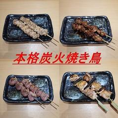 いいもんや 酉二九 秋田駅前店のおすすめ料理1