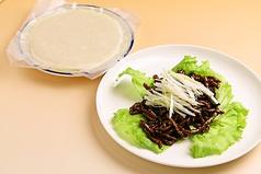 中国家常菜 桃園のおすすめ料理1
