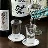 鮮魚と日本酒 郷味 秋葉原本店のおすすめポイント2