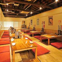 浜松大衆酒場 ごちもん 浜松駅前店の特集写真
